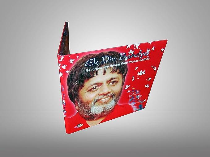 Amazon in: Buy Ek Din Bandeya Red Spiritual music DVD, Blu