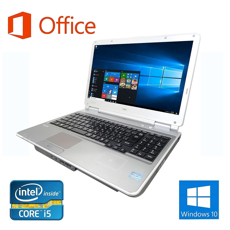 高い品質 【Microsoft Office VD-F/第三世代Core 2016搭載】 新品SSD:960GB【Win 10搭載】NEC VD-F/第三世代Core 新品SSD:960GB i5-3310M 2.5GHz/超大容量メモリー8GB/新品SSD:480GB/DVDドライブ/10キー付/USB 3.0/HDMI/大画面15インチ/無線LAN搭載/中古ノートパソコン (新品SSD:480GB) B07FY57TJK 新品SSD:960GB 新品SSD:960GB, DIY工具のEKUSERA商店:0e24aaf4 --- arbimovel.dominiotemporario.com