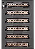KATO Nゲージ E233系中央線 H編成 6両基本セット 10-1473 鉄道模型 電車
