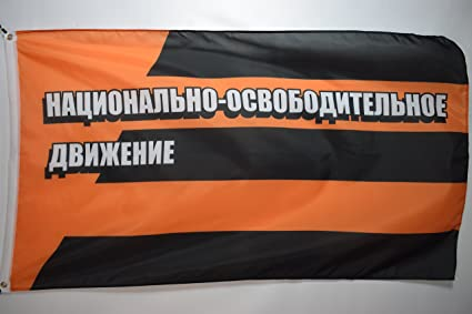 Amazon.com: National Liberation movimiento bandera Banner 3 ...