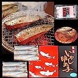 博多食材工房 逸品/お土産 鰯明太子 6尾入(3尾×2袋)セット 067-877