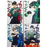 道士郎でござる コミック 全4巻完結セット (少年サンデーコミックススペシャル)