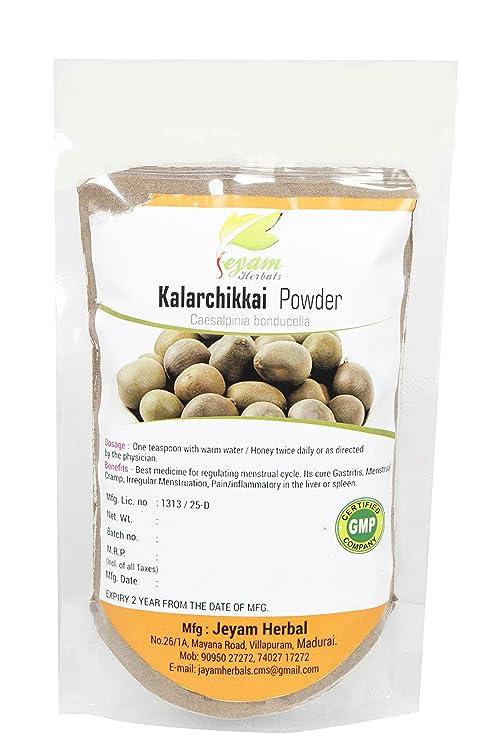 Jeyam Herbals Kalarchikkai Powder - 200G