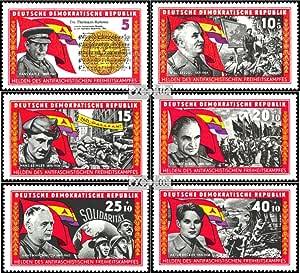 Prophila Collection DDR (RDA) 1196-1201 (Completa.edición) 1966 La ...