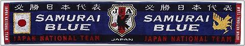 (Jリーグエンタープライズ)J.LEAGUE ENTERPRISE サッカー 日本代表 タオルマフラー(ビッグエンブレム必勝) 11-32018 [ユニセックス]