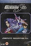 Gundam Seed Part One - Anime Legends [DVD] [UK Import]