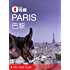 穷游锦囊:巴黎(2016)