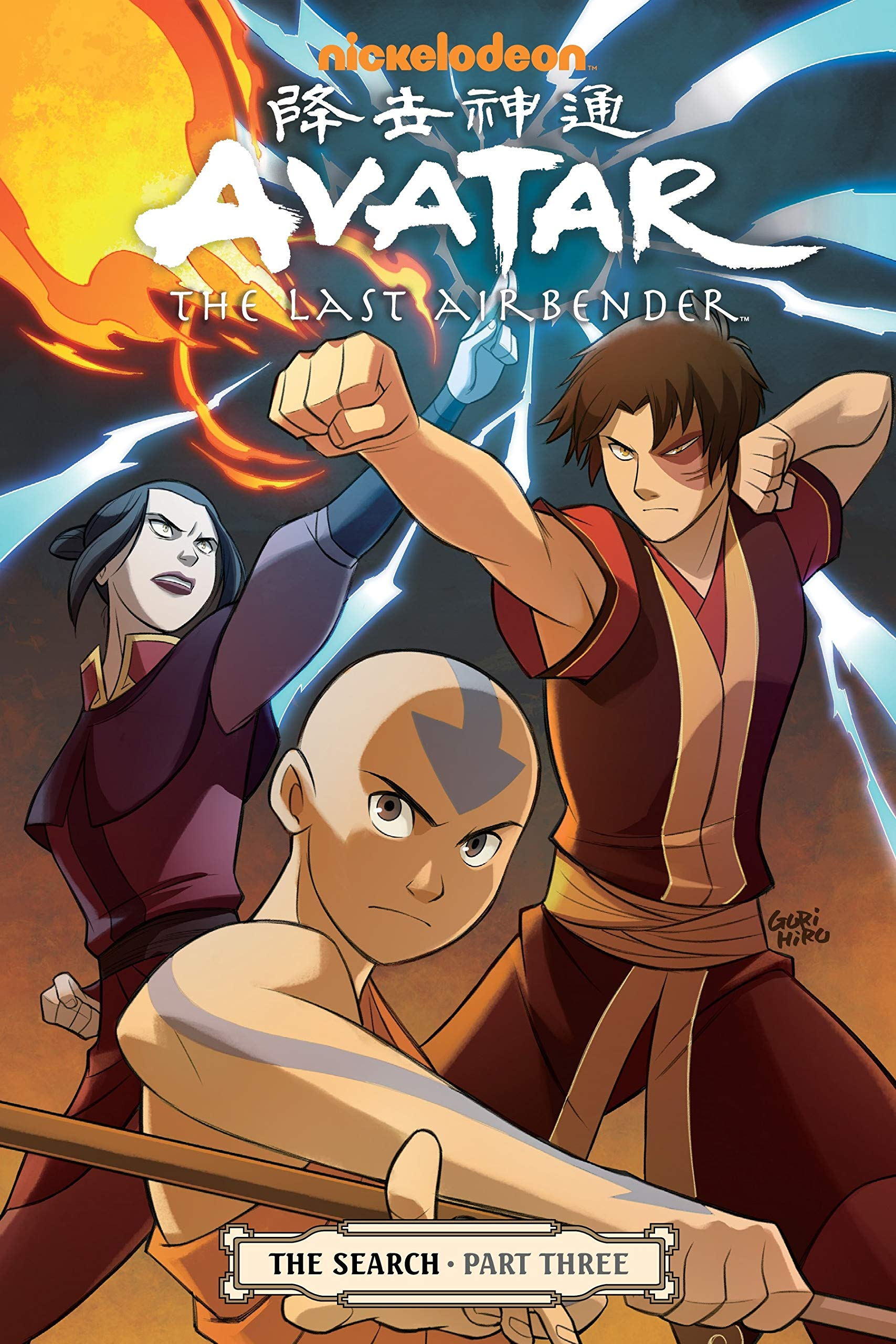 Avatar: The Last Airbender - The Search Part 3: Yang, Gene Luen, Various:  Amazon.com.mx: Libros