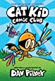 Cat Kid Comic Club: the new blockbusting bestseller from the creator of Dog Man: 1