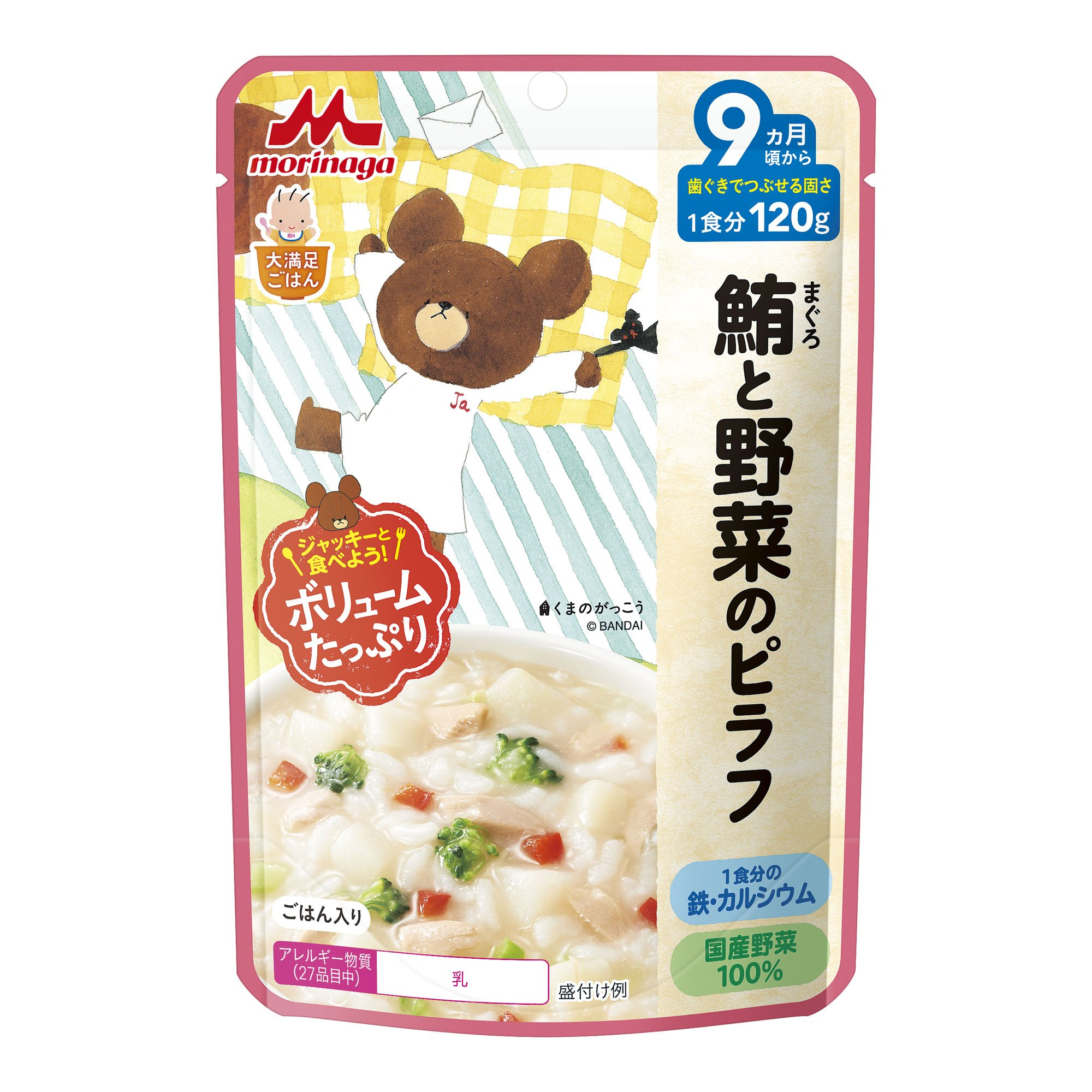 Morinaga 1 servings 120gX12 pieces from large satisfaction rice tuna and vegetable pilaf 9 months around May of
