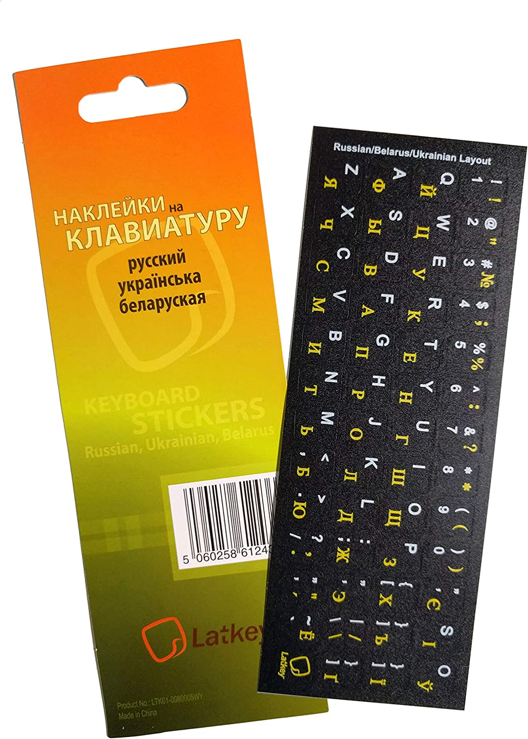 Russian Keyboard Sticker for PC, Laptop, Computer Keyboards, iMac (Labels on Black Background, Yellow/White Letters)