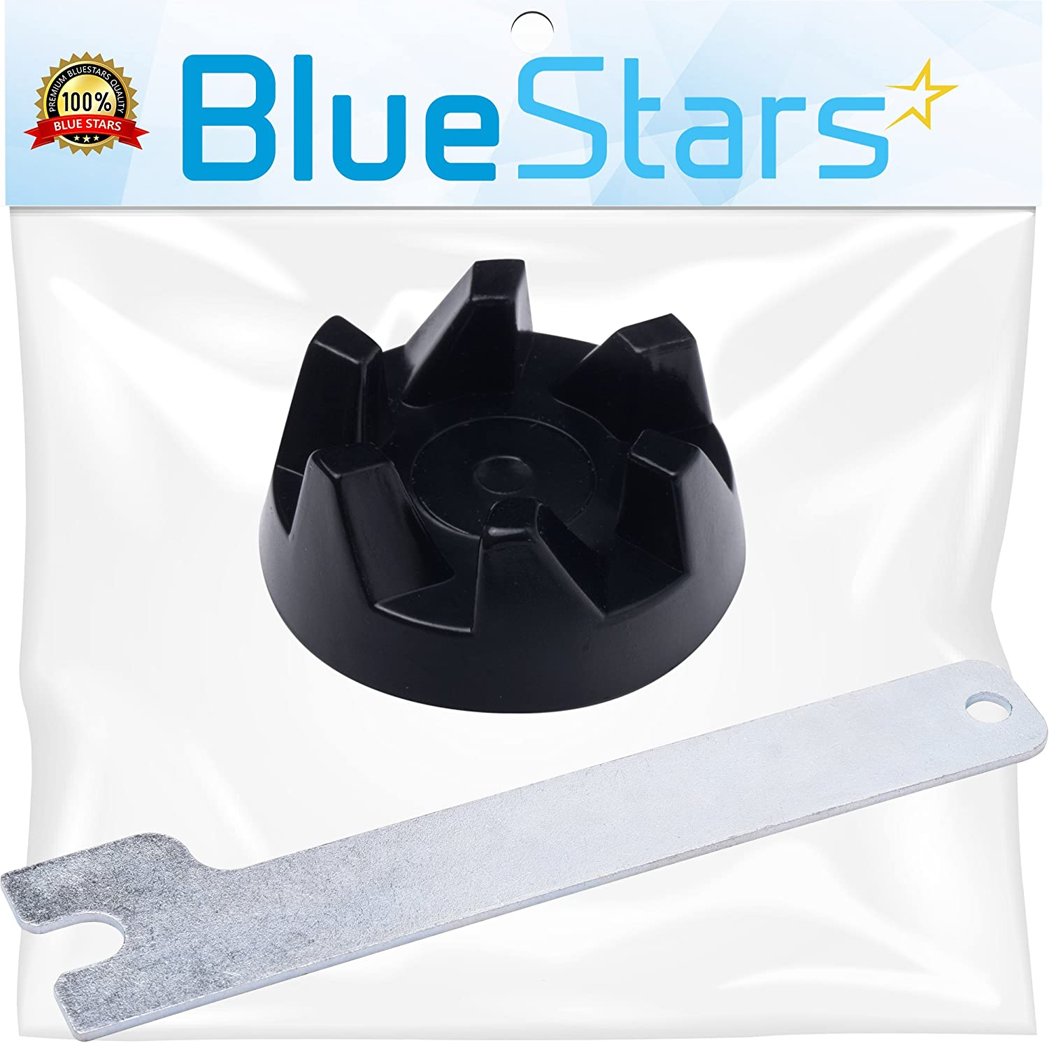 Ultra Durable 9704230 Blender Drive Coupler with Spanner Kit Replacement Parts by Blue Stars - Exact Fit for KitchenAid KSB3 KSB5 - Replaces WP9704230VP WP9704230 PS11746921