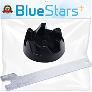 Ultra Durable 9704230 Blender Drive Coupler with Spanner Kit Replacement Parts by Blue Stars - Exact Fit for KitchenAid KSB3 KSB5 - Replaces WP9704230VP, WP9704230