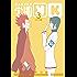 学園K 3巻 (デジタル版Gファンタジーコミックス)