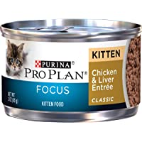 Purina Pro Plan Kitten Canned Wet Cat Food (Packaging May Vary)