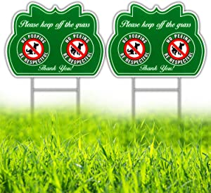 HISVISION No Peeing/Pooping Be Respectful Dog Sign 2 Pack, Yard Sign with Metal Wire H-Stakes Included, 12