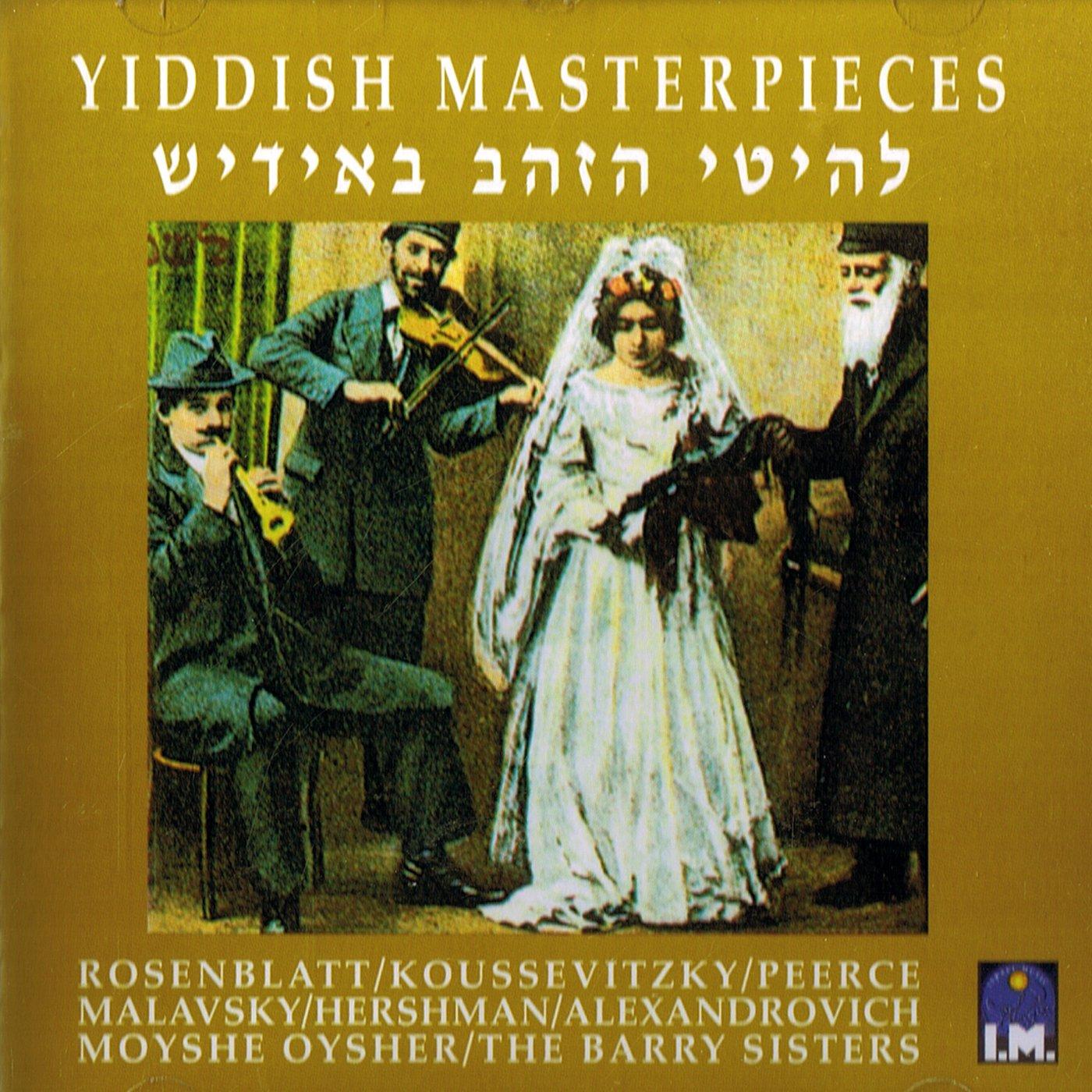Yiddish Masterpieces 2 Las Vegas Mall Vol. safety