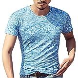 semen Homme T-Shirt Manche Courte Shirt Top Haut Blouse Slim Fit Elastique  Chemise Mode 5eb107abd9bc