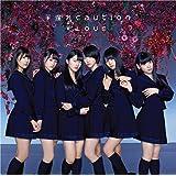 手遅れcaution(TYPE-B)(DVD付)