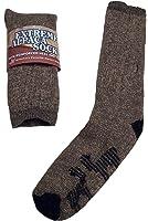 Extreme Alpaca Boot Socks