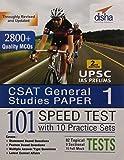 CSAT General Studies Paper 1 (IAS Prelims) 101 Speed Tests Practice Workbook  with 10 Practice Sets