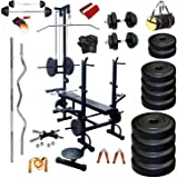 BodyFit 20 In 1 Bench 100 Kg Home Gym Workout Exercise Sets + 3 Ft Curl Rod And 5 Ft Plain Rod+Acc.