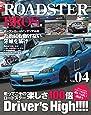ROADSTER BROS. Vol.04 (Motor Magazine Mook)