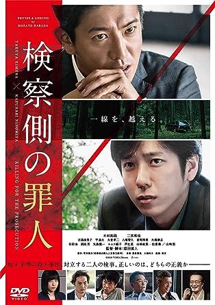 吉高由里子出演の映画