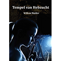 Tempel van Hebzucht