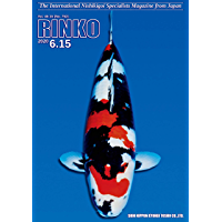 RINKO No.752: 15th June 2020 issue