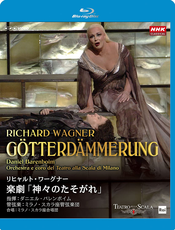 リヒャルトワーグナー 楽劇「神々のたそがれ」 指揮:ダニエルバレンボイム 管弦楽:ミラノスカラ座管弦楽団 [Blu-ray] B00JDQ95SK