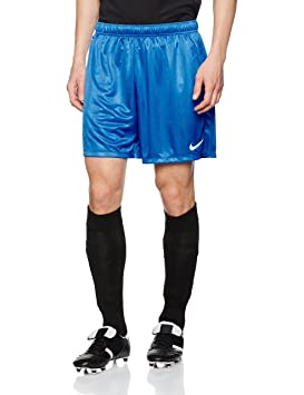 7afc44a512d4c Nike Shorts Academy Jaquard - Pantalones Cortos de fútbol para Hombre   Amazon.es  Deportes y aire libre