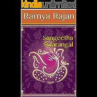 Sangeetha Swarangal (Ramya Rajan) (Tamil Edition)
