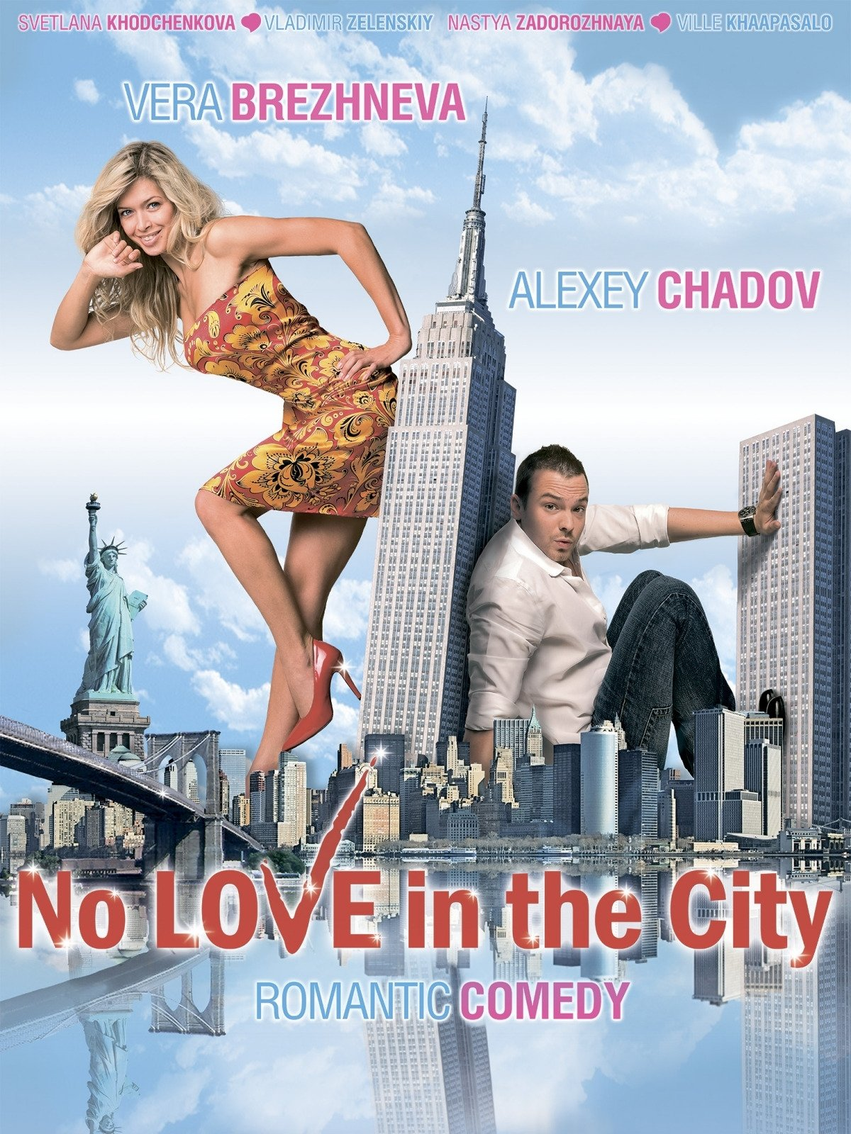 Alexey Chadov was released with a new girl on 07/10/2017 17