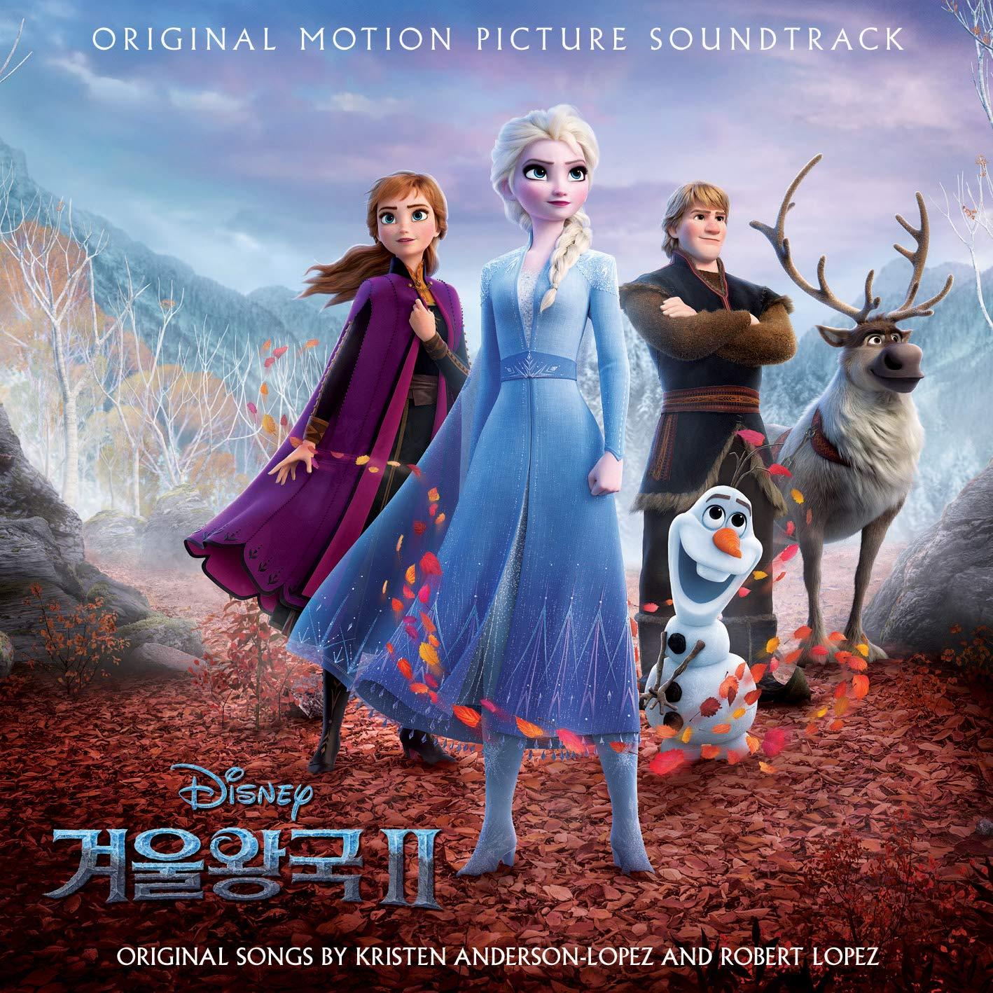 frozen 2 full movie torrent magnet