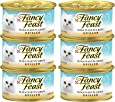 Purina Fancy Feast Grilled Tuna Wet Cat Food Can 85g (6 Cans)