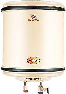 Buy Hindware Acero Neo HS15MDW20SB1 15-Litre Storage Water Heater