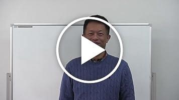 著者が動画を投稿しました。
