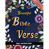 Beautiful Bible Verse Adult Coloring Book: A Christian Coloring Book Color  Color The Words Of Jesus (Bible Verse Coloring Book)