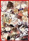 TVアニメ「イケメン戦国◆時をかけるが恋ははじまらない」特典付Blu-ray Disc[通常盤]