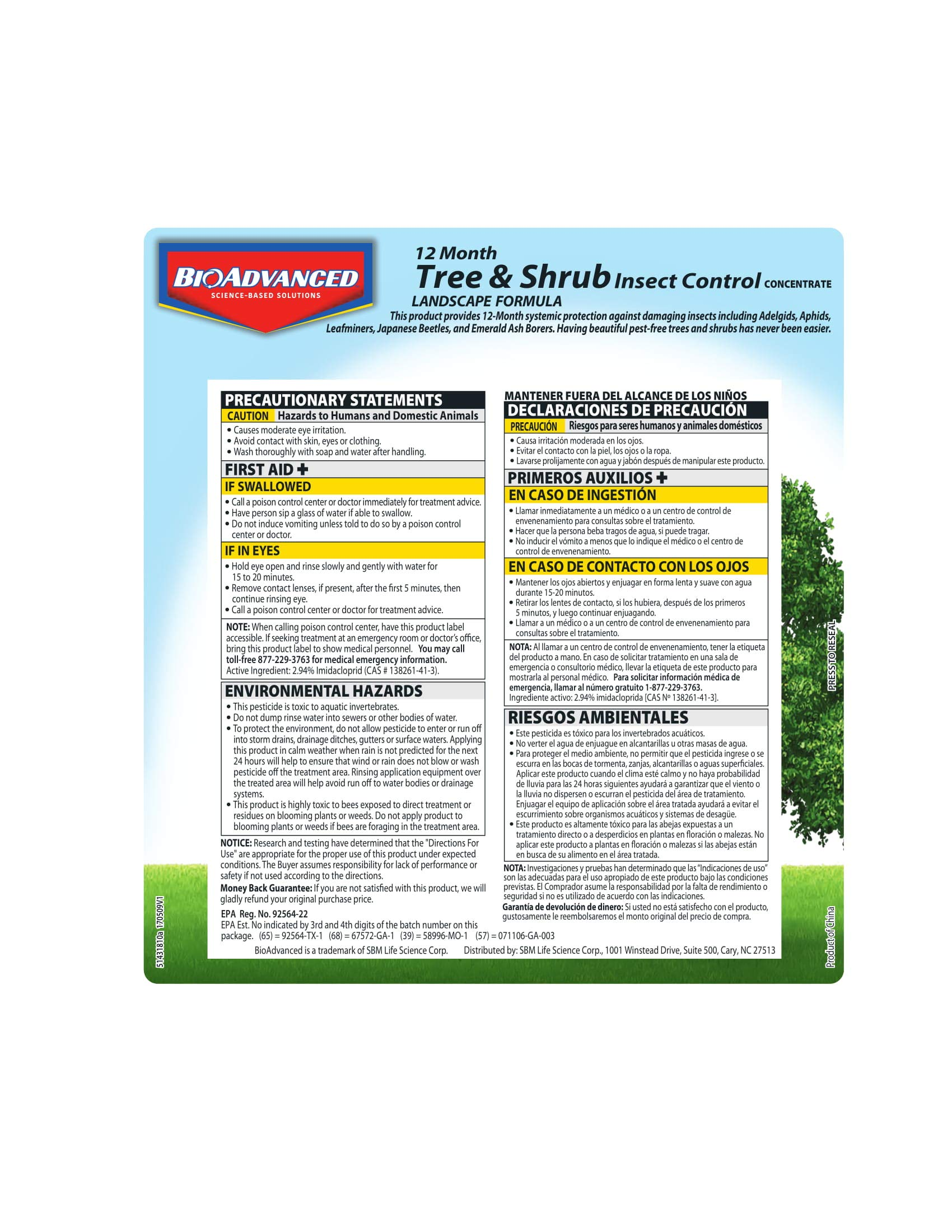 Bayer Advanced 701525 12 Month Tree and Shrub Insect Control Landscape Formula Concentrate, 1-Gallon by BioAdvanced (Image #6)