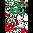 モブサイコ100(7) モブサイコ100 (裏少年サンデーコミックス)