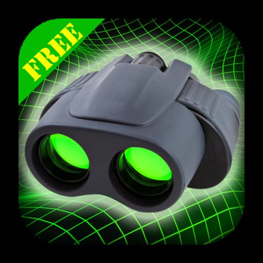 Night Vision Spy Camera ()