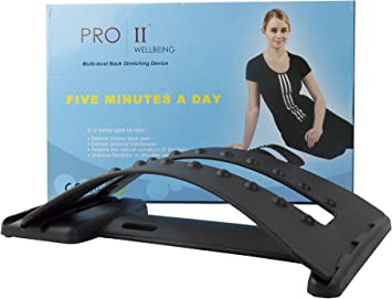 Best Orthopedic Back Stretcher 2020