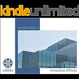 イノベーティブオフィス White paper (北欧研究所)
