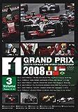 F1グランプリ 2008 Vol.3 Rd.13~Rd.18 [DVD]
