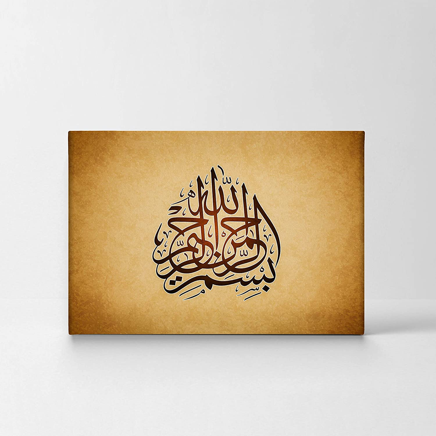 Smileartdesign islamic wall art bismillah calligraphy canvas print home decor arabic calligraphy decorative artwork gallery stretched and ready to