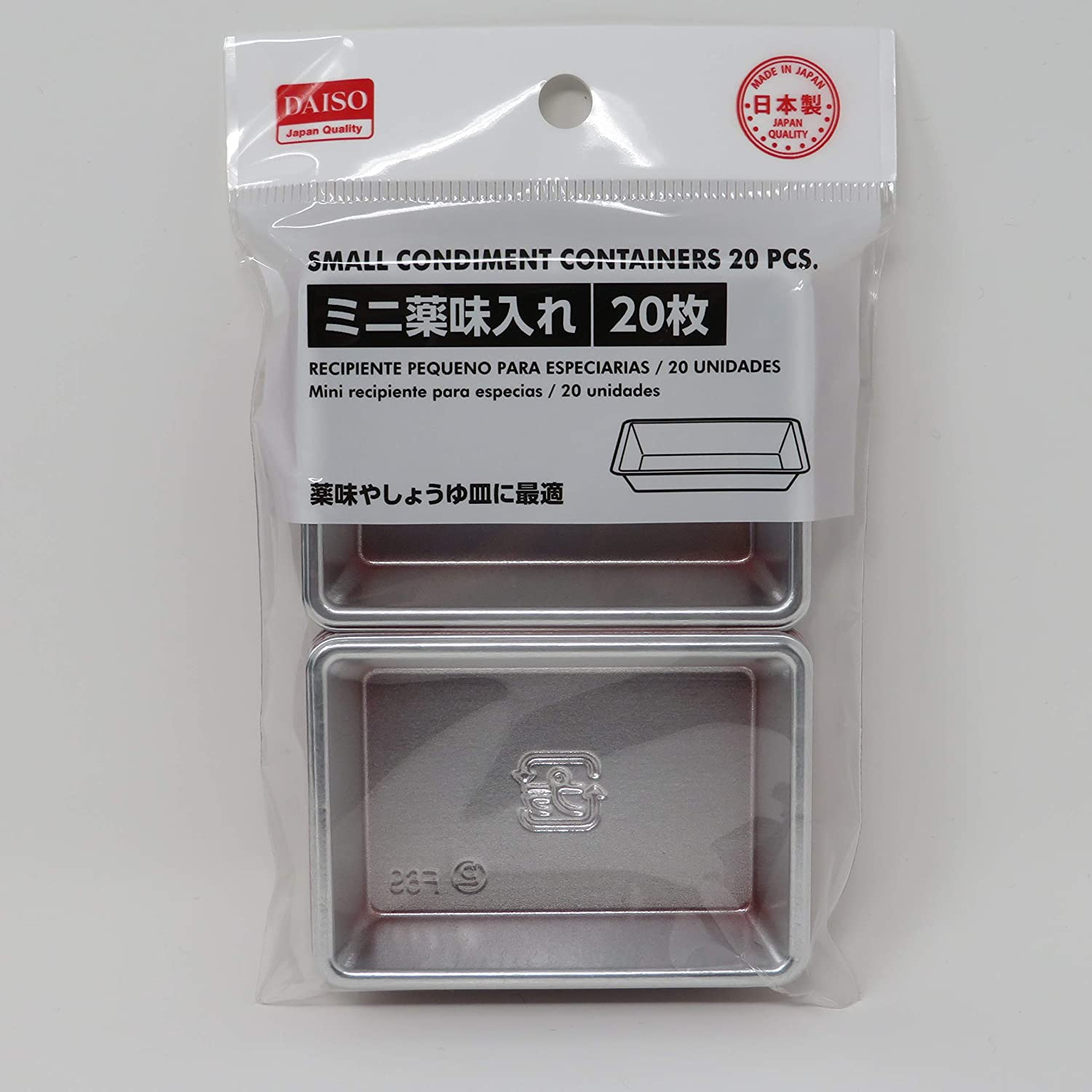 Japanese Disposable Soy Sauce Dipping Mini Dish(20pcs) for Eating Sushi, for Spice Put