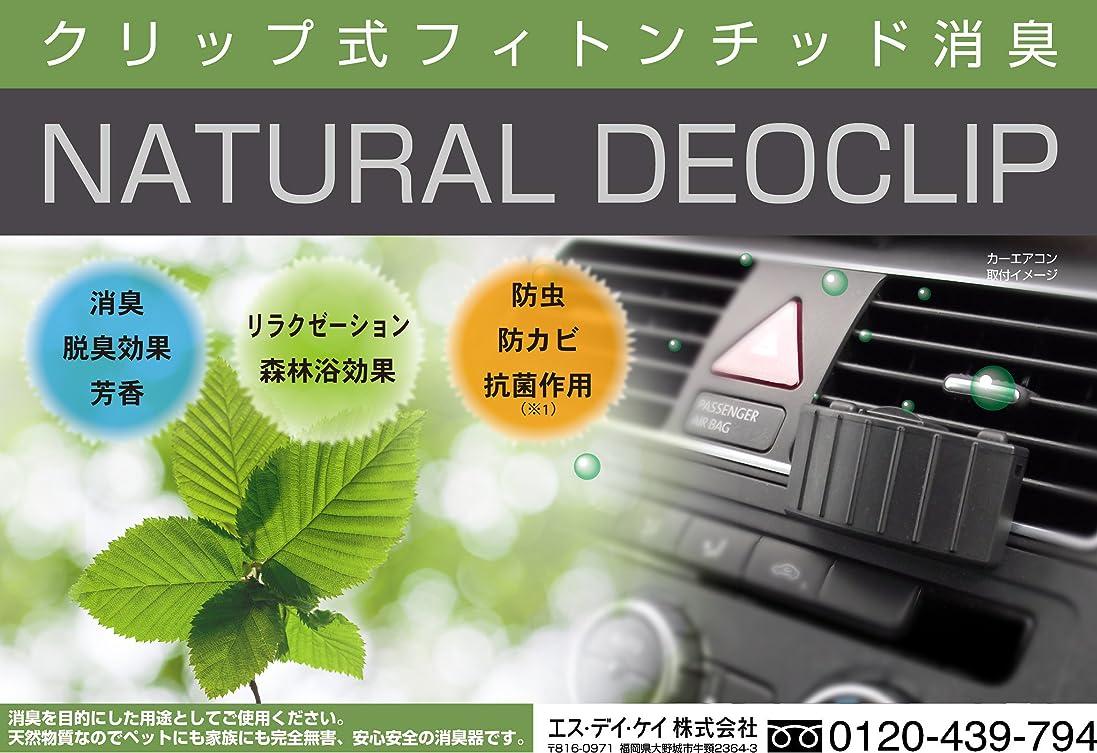 東集まる落ちたカーメイト 車用 除菌消臭剤 いますぐ消臭 銀 スプレー型 無香 250ml D30