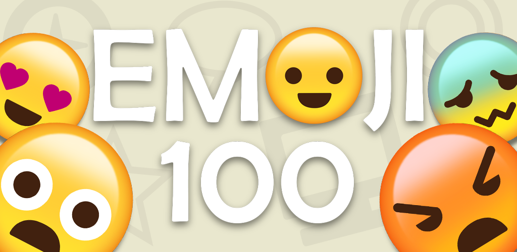 Amazon.com: Emoji 100 - A Cool Picture Art Of Extra ...